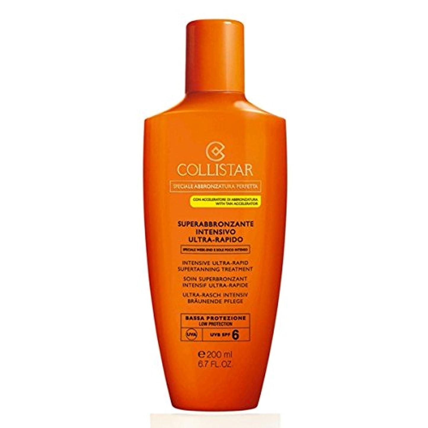 再撮りマイル宣言するCollistar PERFECT TANNING intensive tanning treatment SPF6 200 ml [海外直送品] [並行輸入品]