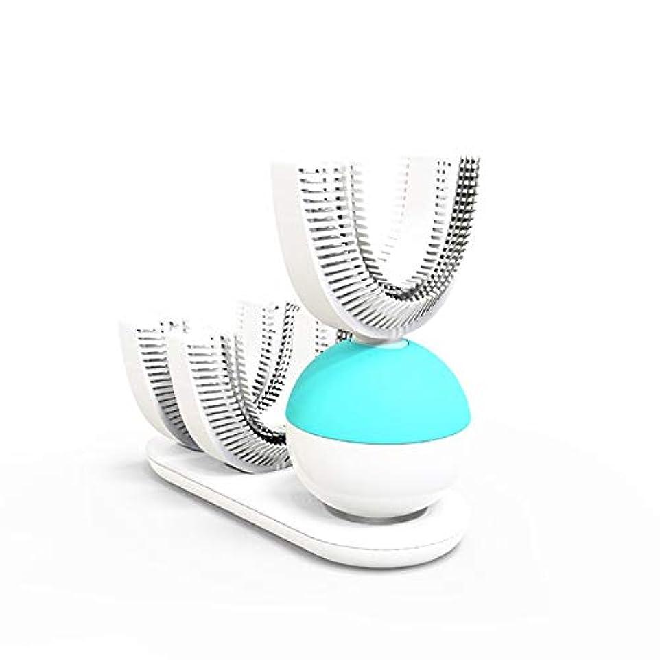 ばかげている地区有益360°の電動歯ブラシ、大人のためのソニック歯ブラシ、2019年新モデル、ワイヤレスポータブル自動、ハンズフリー充電歯のホワイトニング