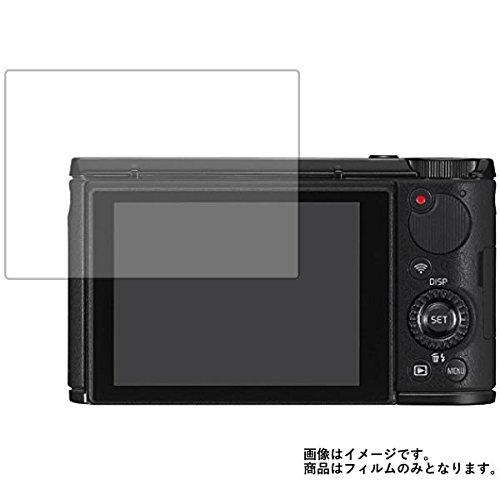 CASIO EXILIM EX-ZR4100 用 液晶保護フ...