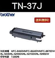 ブラザー TN-37J 純正品