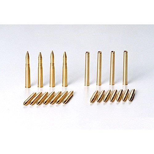 タミヤ 1/35ミリタリーミニチュア マーダーIII M用 7.5cm砲弾セット (真ちゅう製) 1/35 35258 プラモデル