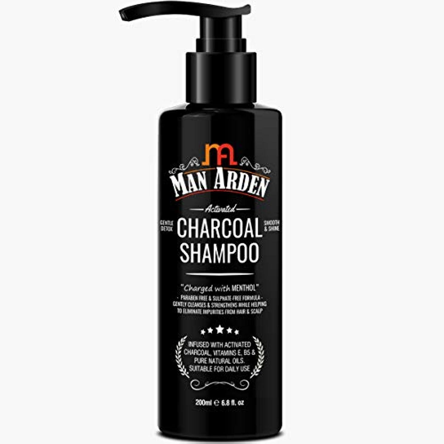 飛行機実質的ほうきMan Arden Activated Charcoal Shampoo With Menthol (No Sulphate, Paraben or Silicon), 200ml - Daily Clarifying...