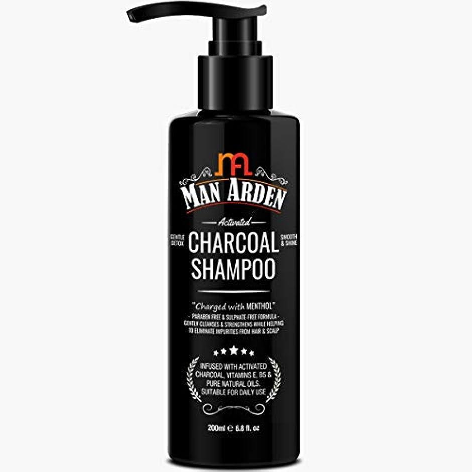 にはまって音楽家臭いMan Arden Activated Charcoal Shampoo With Menthol (No Sulphate, Paraben or Silicon), 200ml - Daily Clarifying...