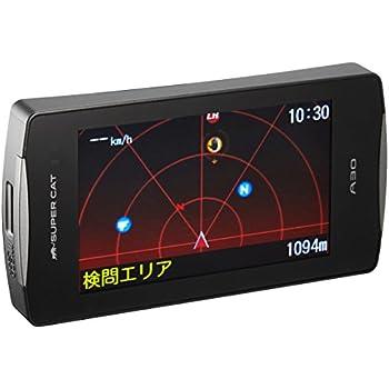 ユピテル レーダー探知機 A30 GPSデータ 13万1千件以上 小型オービス対応 OBD2接続GPS/一体型/リモコン付属・「OBD対応のレーダー探知機(別売)」