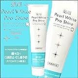 薬用パールホワイトプロシャイン120g (口臭予防ホワイトニング専用歯磨き粉)医薬部外品