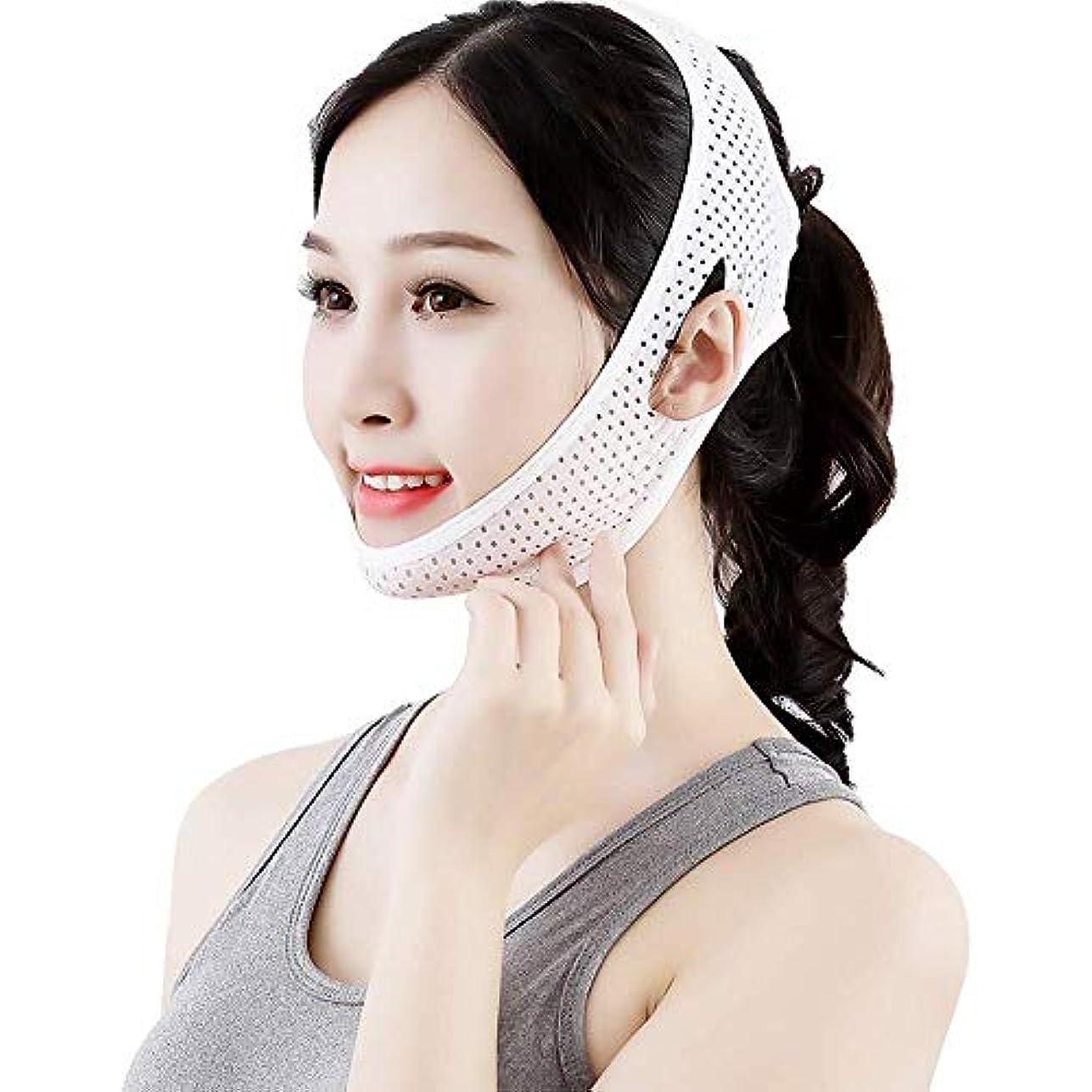 長くする遺棄された弓JN フェイスリフティングベルト、物理的なプラスチックスリープ薄い顔の包帯ダブルチンリデューサーフェイス美容リフティングファーミングストラップマスク たるみ防止マスク