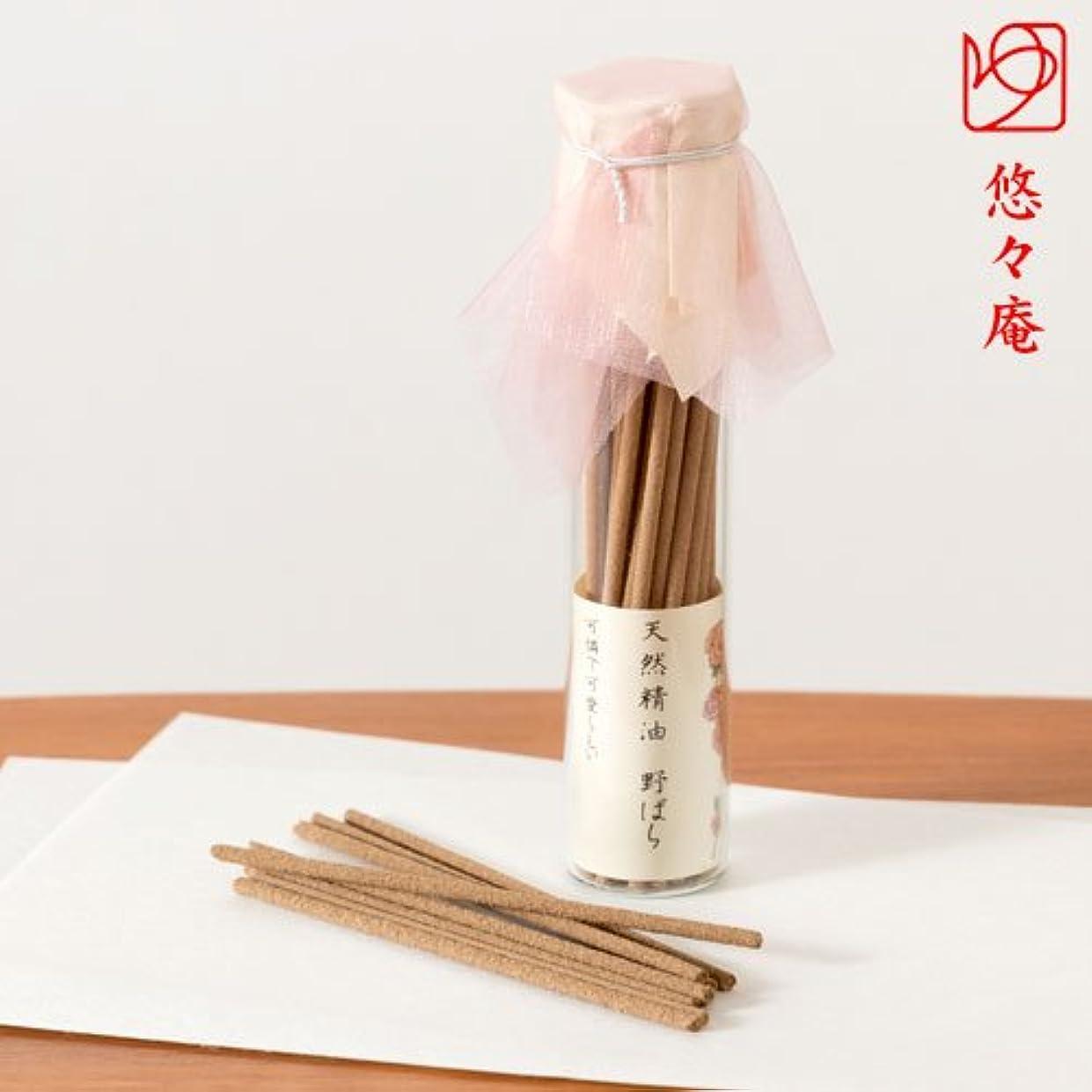霊赤字化石スティックお香天然精油のお線香野ばらの森ガラスビン入悠々庵Incense stick of natural essential oil