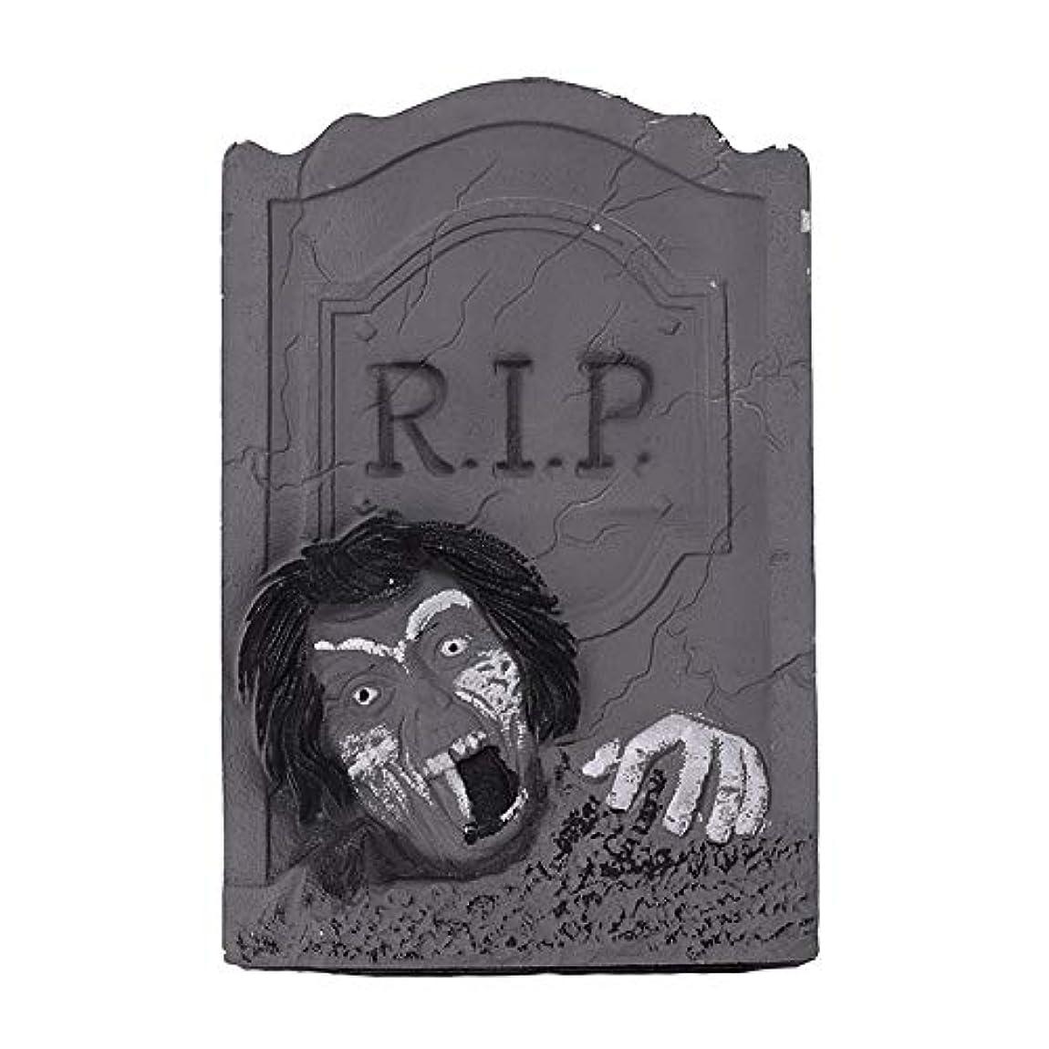 名誉ある三十噂ETRRUU HOME ハロウィーンの装飾新しい墓石バーKTVお化け屋敷秘密の部屋ホラー装飾品写真の小道具