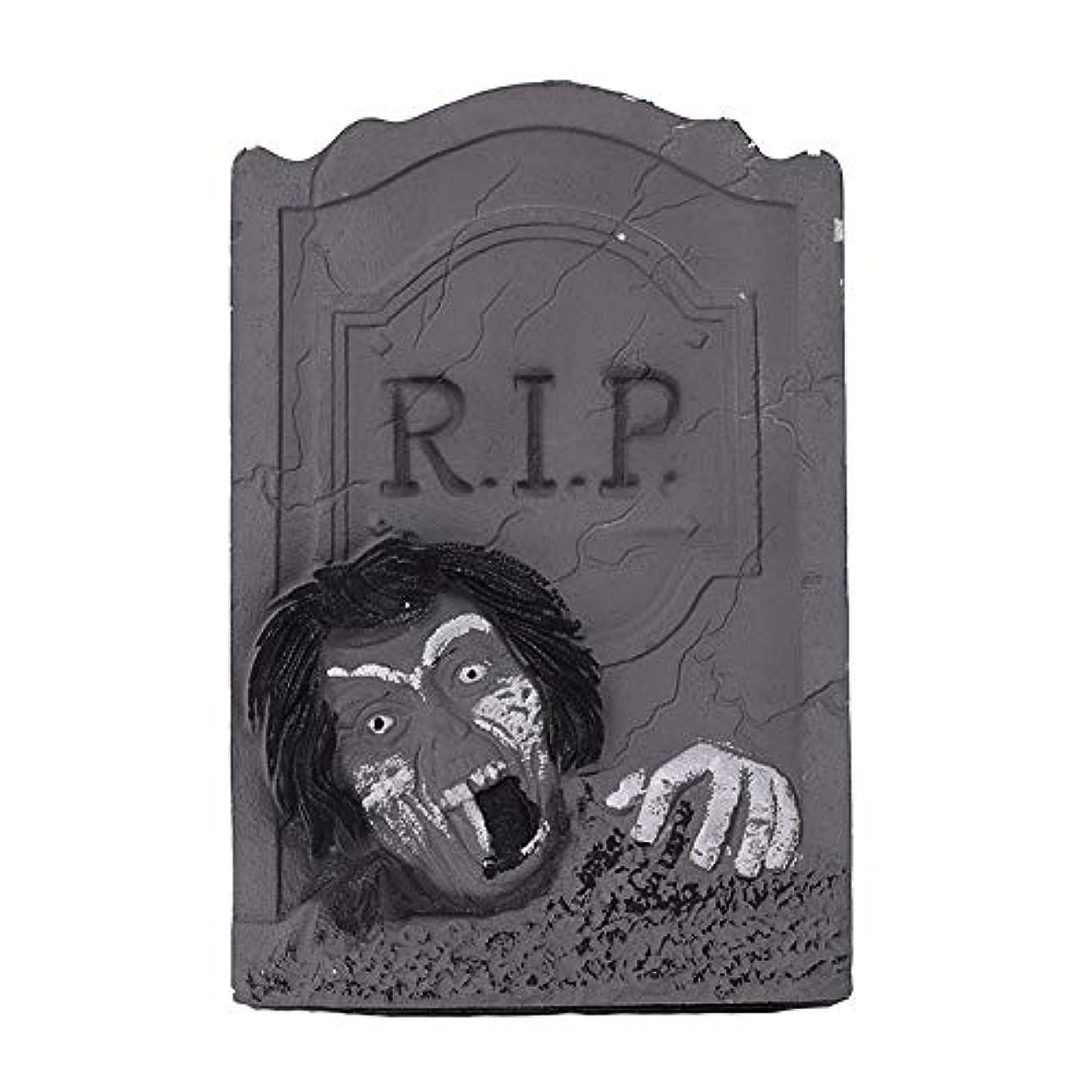 アクセルその他混乱させるETRRUU HOME ハロウィーンの装飾新しい墓石バーKTVお化け屋敷秘密の部屋ホラー装飾品写真の小道具