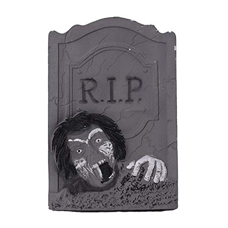 解体するなめらかマオリETRRUU HOME ハロウィーンの装飾新しい墓石バーKTVお化け屋敷秘密の部屋ホラー装飾品写真の小道具