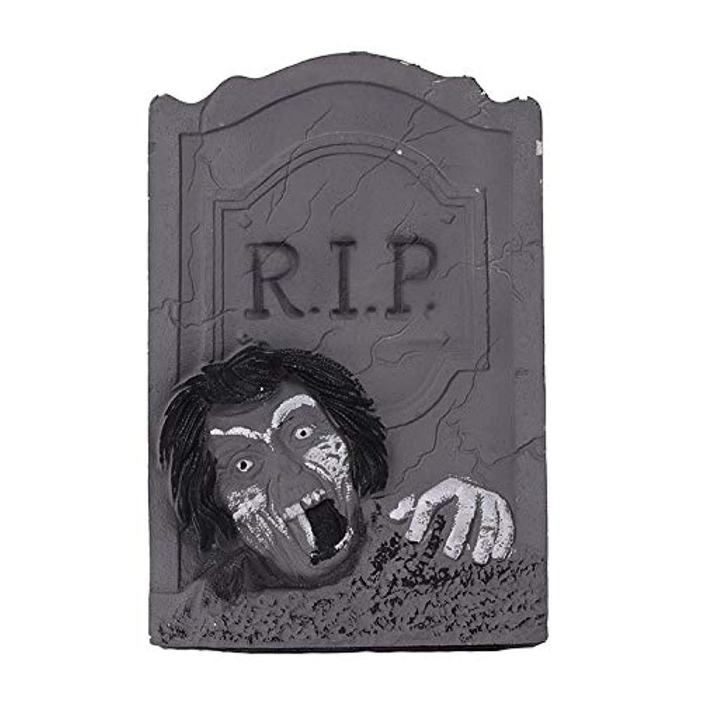 ブロックする準備フレキシブルETRRUU HOME ハロウィーンの装飾新しい墓石バーKTVお化け屋敷秘密の部屋ホラー装飾品写真の小道具