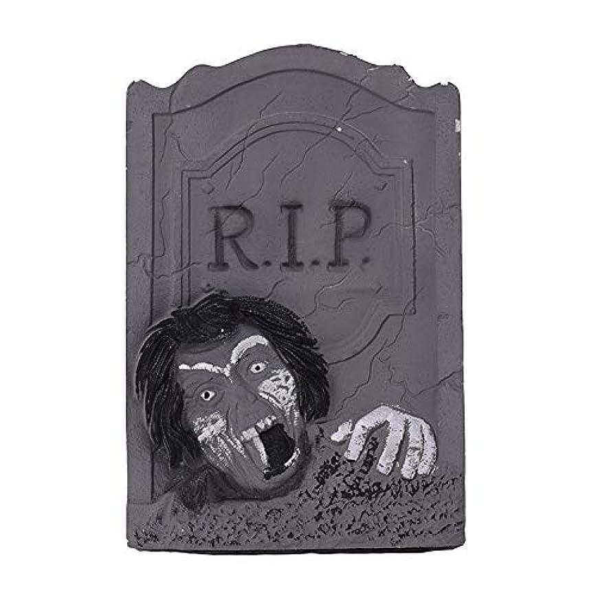 カリングタイムリーな意識ETRRUU HOME ハロウィーンの装飾新しい墓石バーKTVお化け屋敷秘密の部屋ホラー装飾品写真の小道具