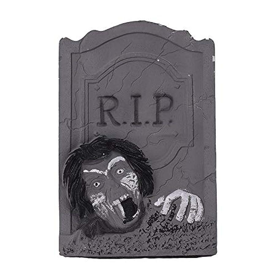 不実彼微妙ETRRUU HOME ハロウィーンの装飾新しい墓石バーKTVお化け屋敷秘密の部屋ホラー装飾品写真の小道具