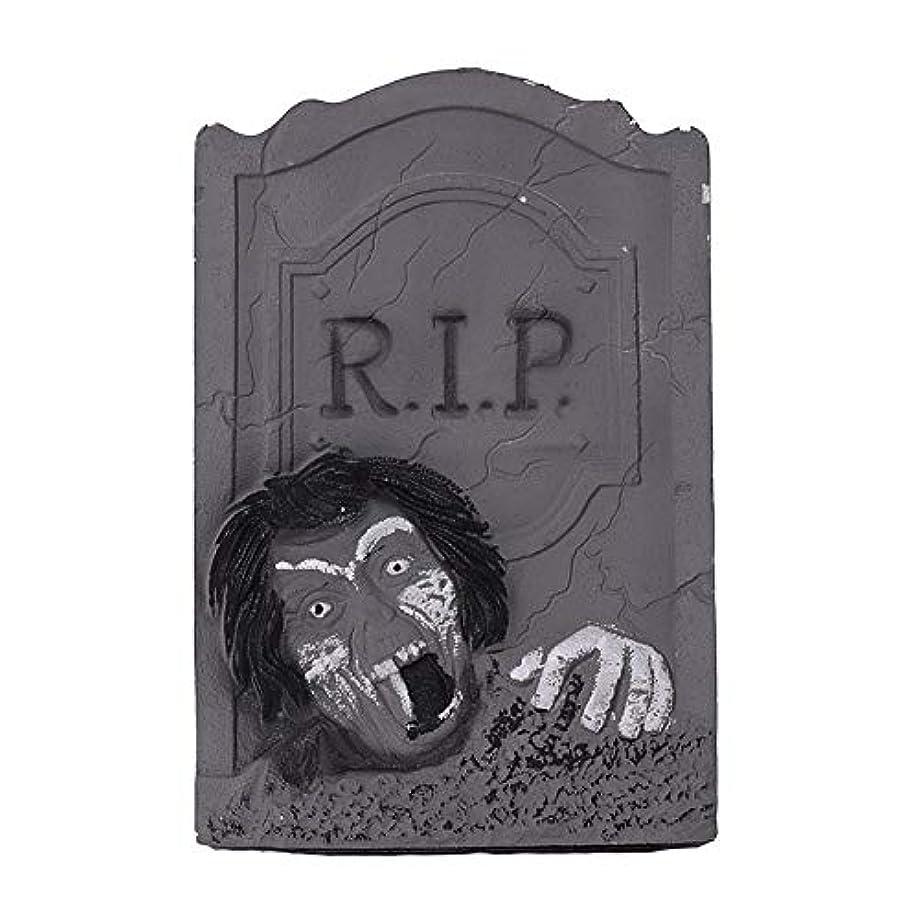 能力三十テザーETRRUU HOME ハロウィーンの装飾新しい墓石バーKTVお化け屋敷秘密の部屋ホラー装飾品写真の小道具