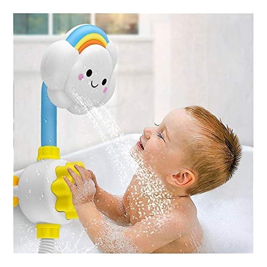 渇き懺悔味付けキッズベビーウォーターゲーム雲モデル蛇口シャワーの水スプレー玩具の子潮吹きスプリンクラーバスルームベビー玩具のためのバスのおもちゃ