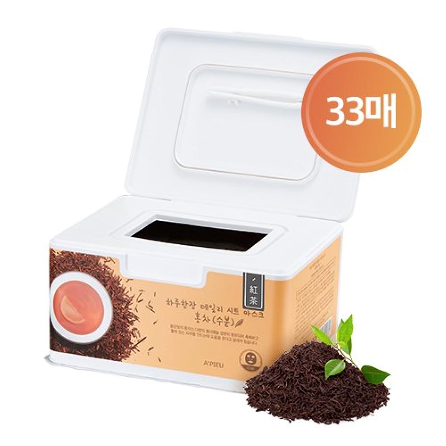 重荷モットー二度APIEU DAILY Sheet Mask _ Black Tea (Hydrating) / [オピュ/アピュ] デイリーシートマスク_紅茶(ハイドレーティング) [並行輸入品]