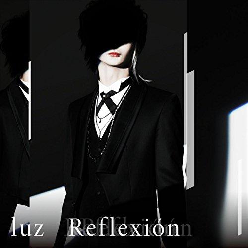 luz「光」の歌詞の意味を考える…!闇を照らす7色の光の正体は…?幻想的な歌詞の世界に酔いしれよう!の画像