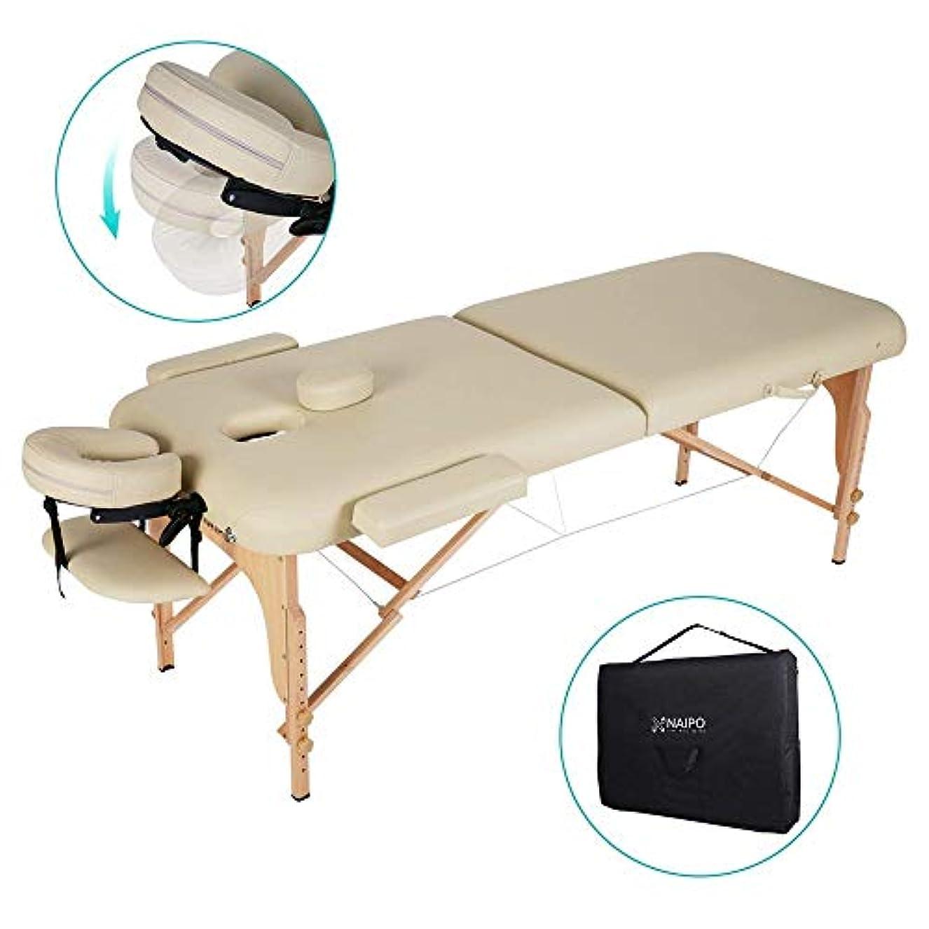 割り当て脚本バスバッグサロン家具木製で折り畳み式の折りたたみ美容ベッドプロフェッショナルポータブルスパマッサージテーブル,白