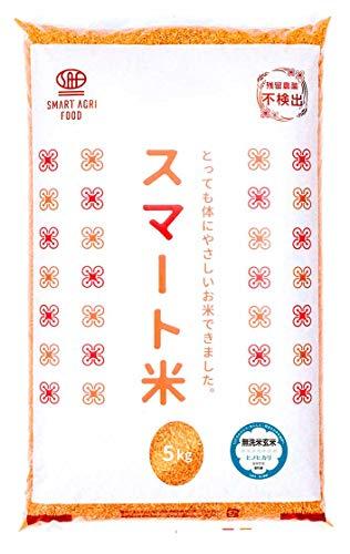 スマート玄米:福岡県 ヒノヒカリ (無洗米玄米5kg):残留農薬ゼロ