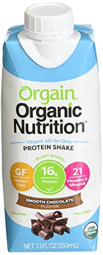 突撃評価する名前Orgain Organicainシェイク滑らかなチョコレートビーガン、3.23ポンド