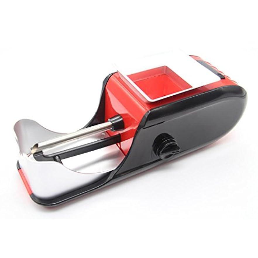 心理的助言ヘルシーfullfun Electric自動メーカータバコローラー、調整可能な5速度 レッド Tobacco Roller