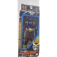 仮面ライダークウガ ライジングドラゴン ライダーヒーローシリーズ25