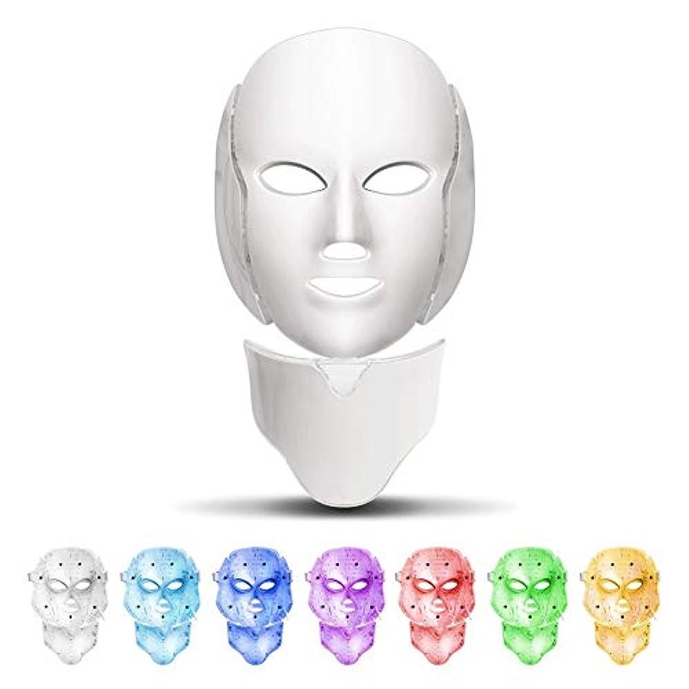 月面瞑想する仕出しますライトセラピーフェイスマスク、LEDフォトンセラピー7色光治療肌の若返りアンチエイジングにきびスポットしわそばかす除去フェイシャルビューティーホワイトニングデイリースキンケアマスク