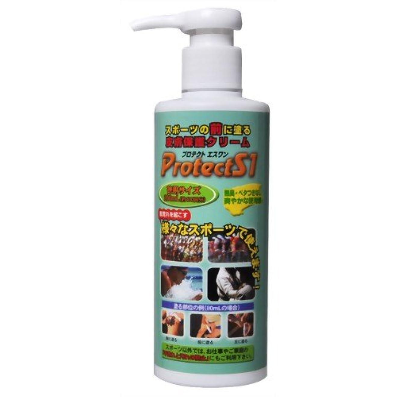 土曜日因子作業Protect S1 スポーツ摩擦皮膚保護クリーム 200ml