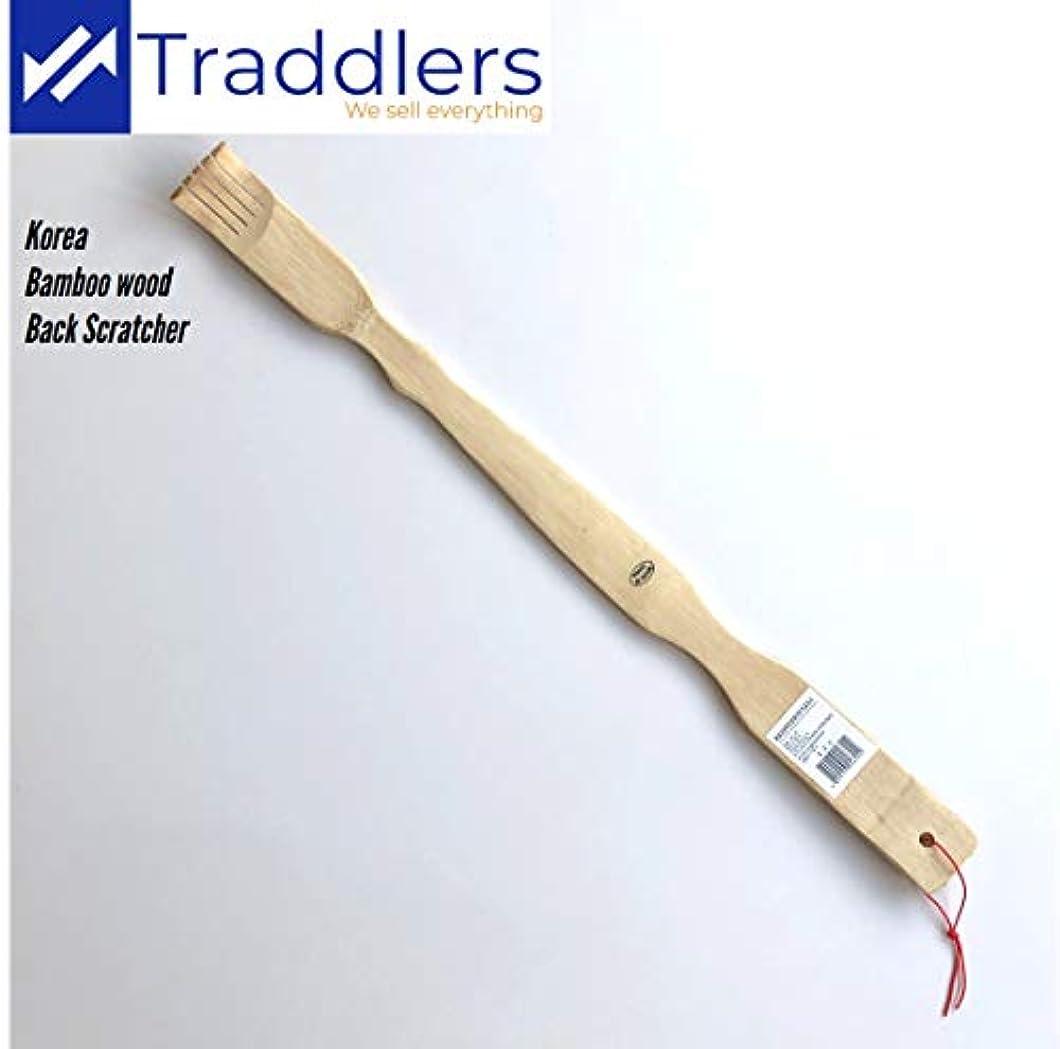 告発者確かめる放棄するBack Scratcher-20 Bamboo by Bamboo