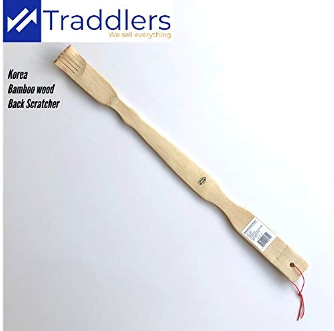 掃除確かに子音Back Scratcher-20 Bamboo by Bamboo