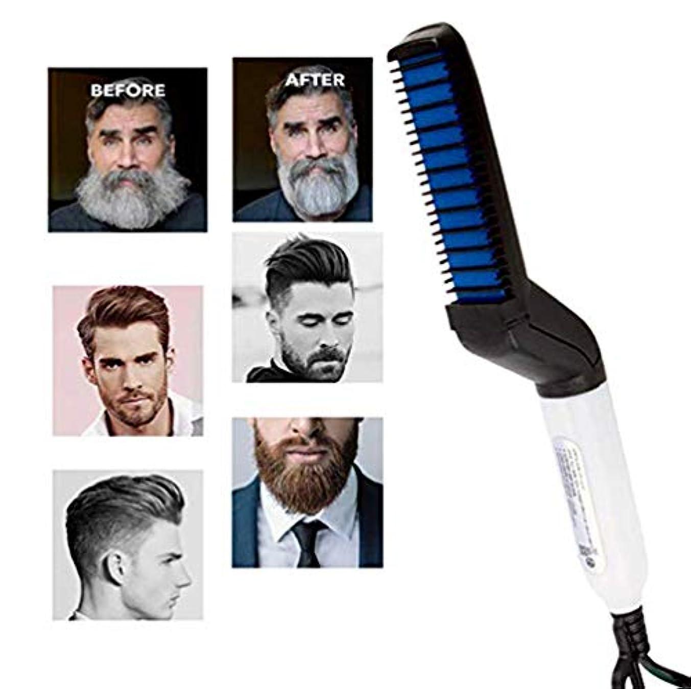 じゃがいも一元化する大使男性2 in 1ヘアストレートナーひげと髪多機能高速ヘアストレートナーカーラーひげくしギフト父の男性のための旅行に適した