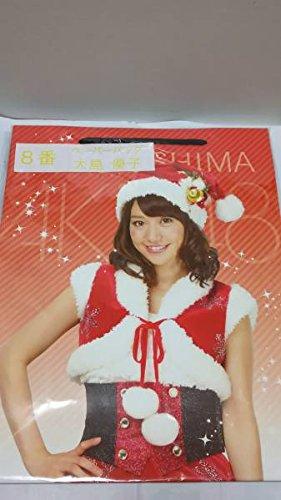 AKB48大島優子ペーパーバッグ(大・小)セット