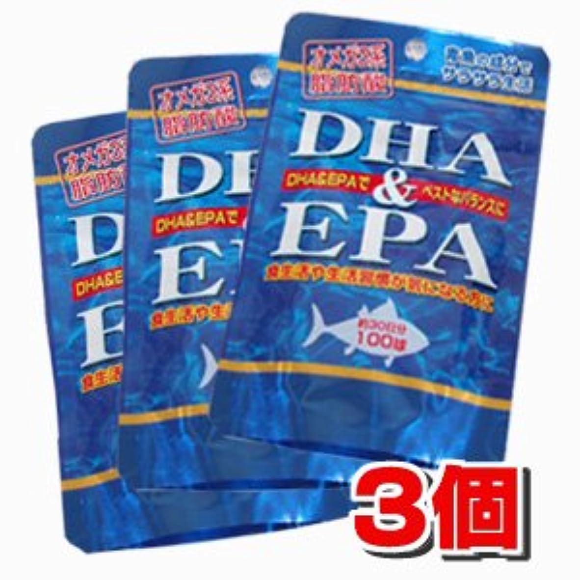 吹きさらし流出書くDHA(ドコサヘキサエン酸)&EPA(エイコサペンタエン酸)
