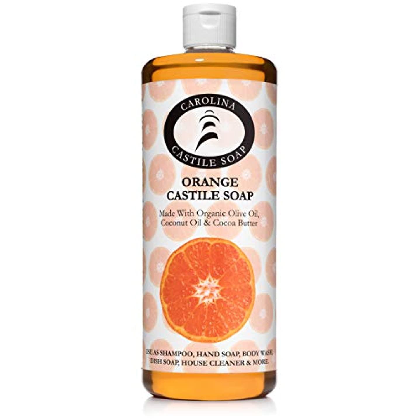 リマ狂乱リマCarolina Castile Soap オーガニックカカオバターオーガニック 32オズ