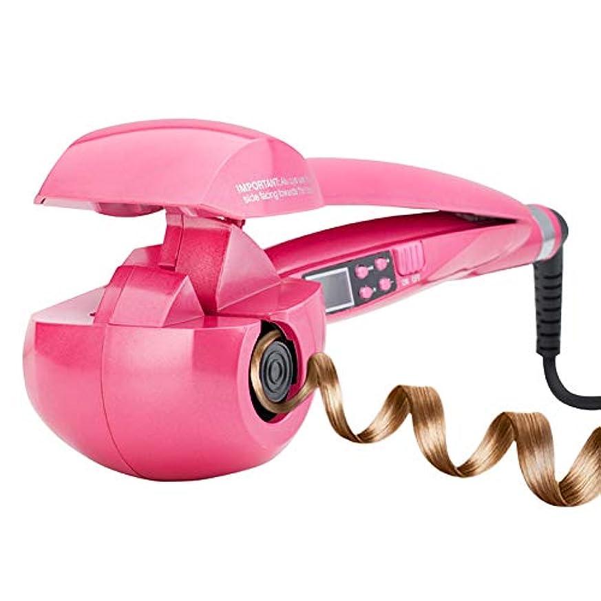 に対応する強風整理するオートカールアイロン REAK ミラカール ヘアアイロン 自動巻きヘアアイロン 自動コテ hair curler 8秒自動巻き プロ仕様 海外対応