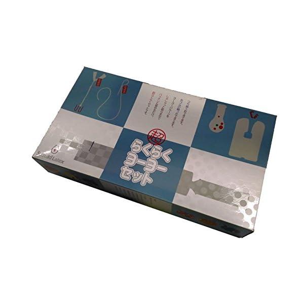 鈴木ラテックス 超らくらくヨーヨーセット 100個入の商品画像