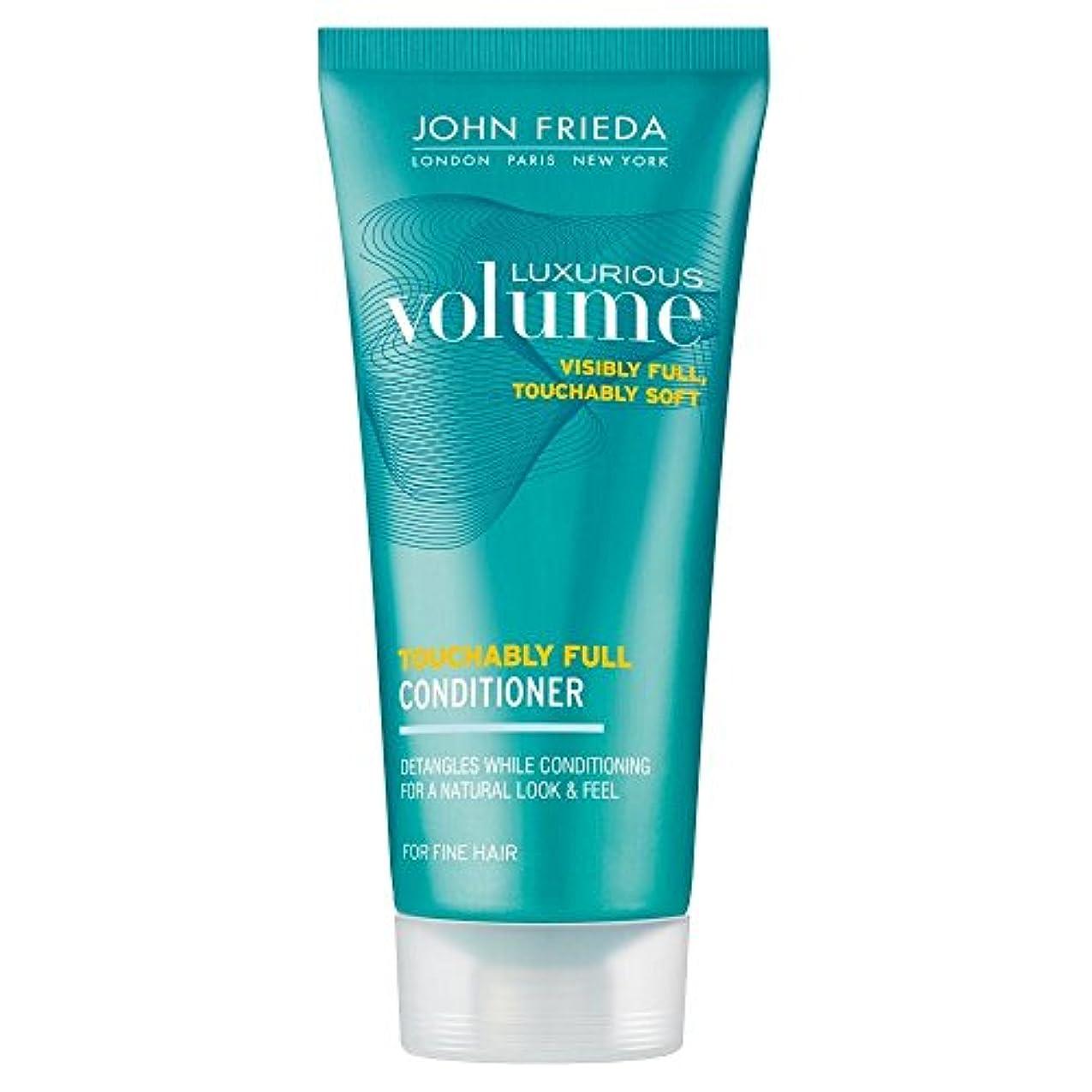 戻す殉教者原油John Frieda Luxurious Volume Thickening Conditioner (50ml) ジョン?フリーダ豪華なボリューム増粘コンディショナー( 50ミリリットル) [並行輸入品]