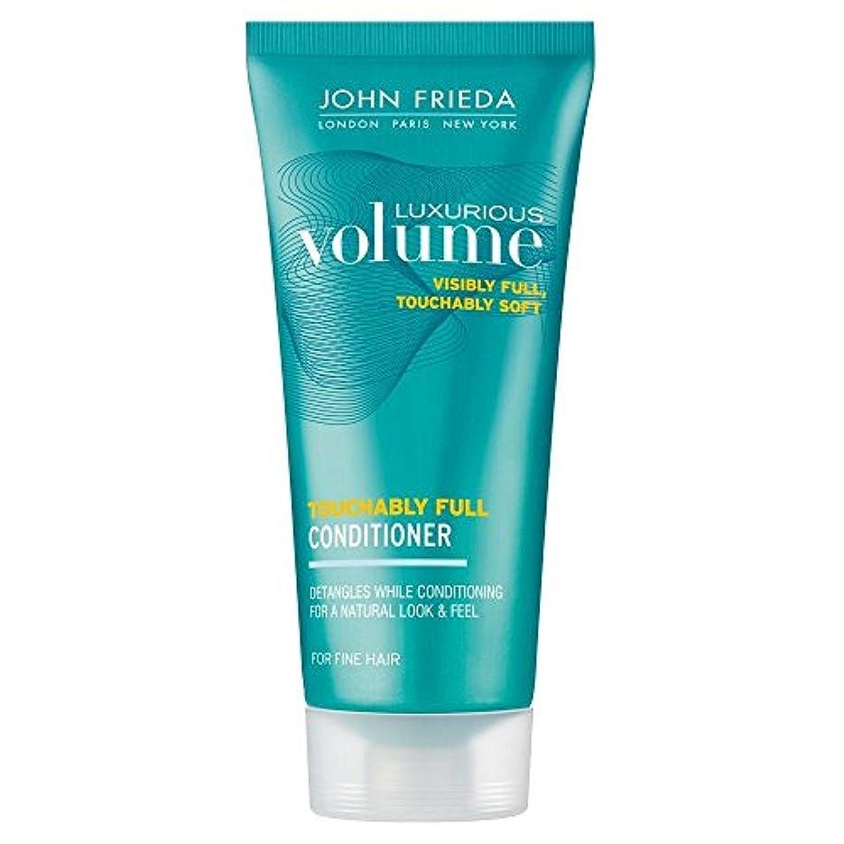 女の子次へマリンJohn Frieda Luxurious Volume Thickening Conditioner (50ml) ジョン?フリーダ豪華なボリューム増粘コンディショナー( 50ミリリットル) [並行輸入品]