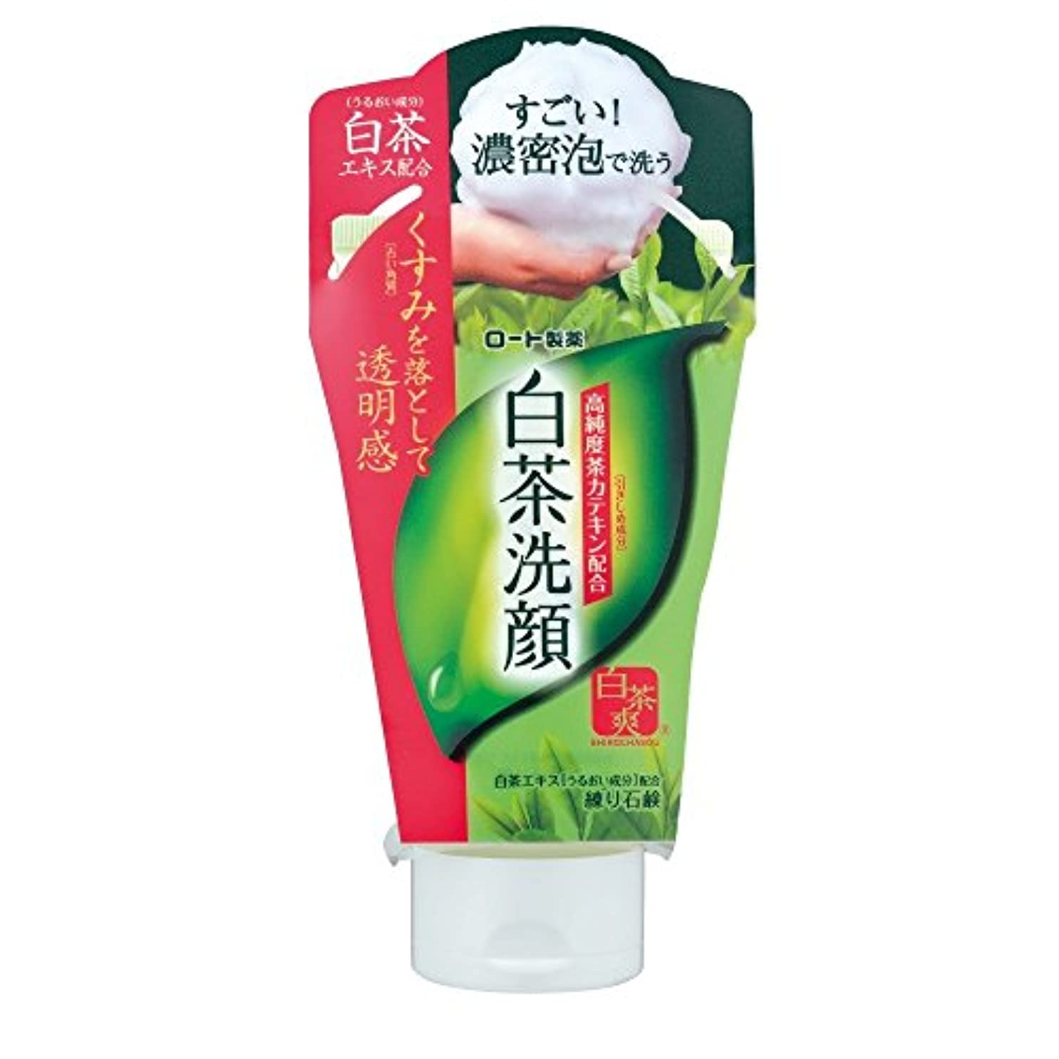 ログ許される普通の白茶爽 白茶練り石鹸 120g