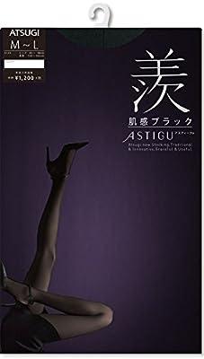 (アツギ アスティーグ) ATSUGI ASTIGU 【羨】-せん- 肌感 ブラック パンティ ストッキング (日本製 パンスト) M-L ブラック・Cベージュ