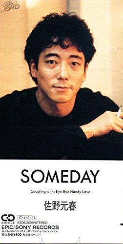 「someday 佐野元春」の画像検索結果