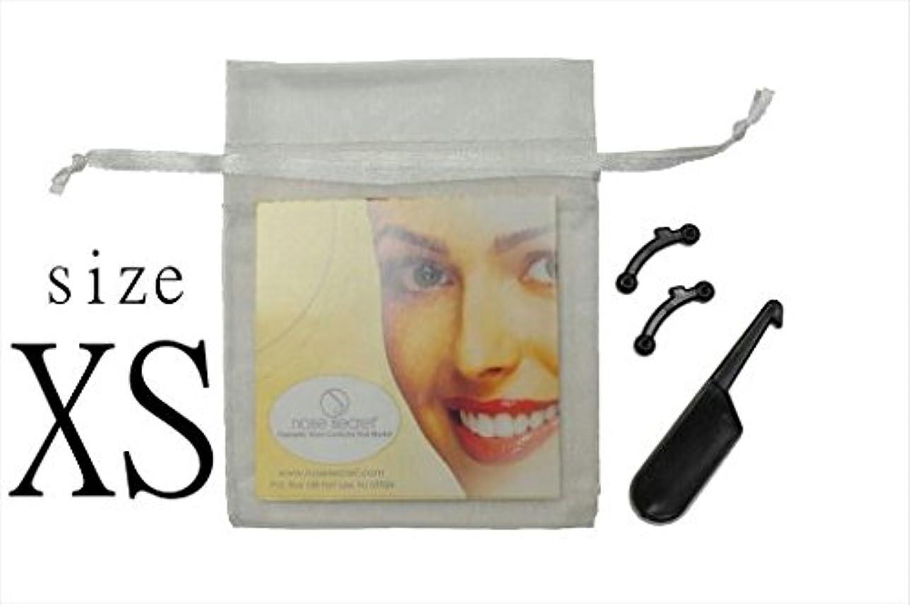 裸ワークショップ無能日本語説明書付 鼻プチ! ノーズシークレット サイズ 「XS」 正規品 アメリカ製 NOSE SECRET 社製 鼻のアイプチ 手術不要で鼻が高くなる!
