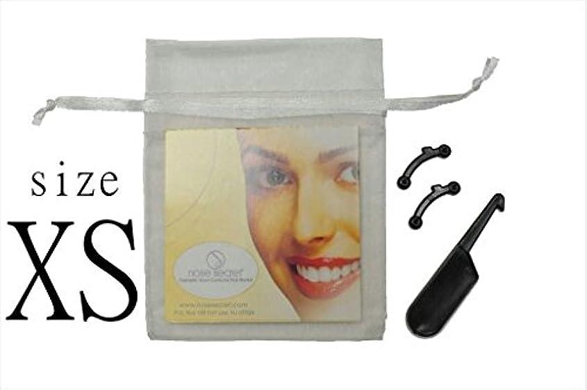 退化する辛な通行人日本語説明書付 鼻プチ! ノーズシークレット サイズ 「XS」 正規品 アメリカ製 NOSE SECRET 社製 鼻のアイプチ 手術不要で鼻が高くなる!