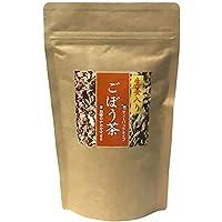 お茶のナカヤマ 国産 生姜入りごぼう茶2g×30包 熊本産 ティーバック