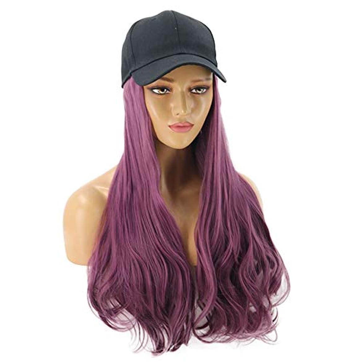 蓋牛民主主義HAILAN HOME-かつら ファッション藤女性かつらハットワンピースHatの先見の明前髪ウィッグ55センチメートル保持型ワンピース取り外し可能