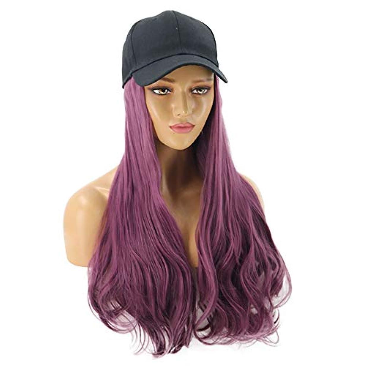 空の快適懲戒HAILAN HOME-かつら ファッション藤女性かつらハットワンピースHatの先見の明前髪ウィッグ55センチメートル保持型ワンピース取り外し可能