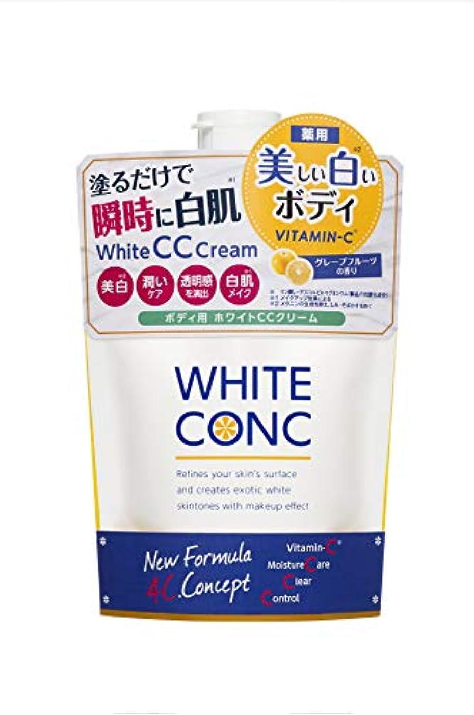 仲間冷淡な死にかけている薬用ホワイトコンク ホワイトニングCCクリーム CII 200g