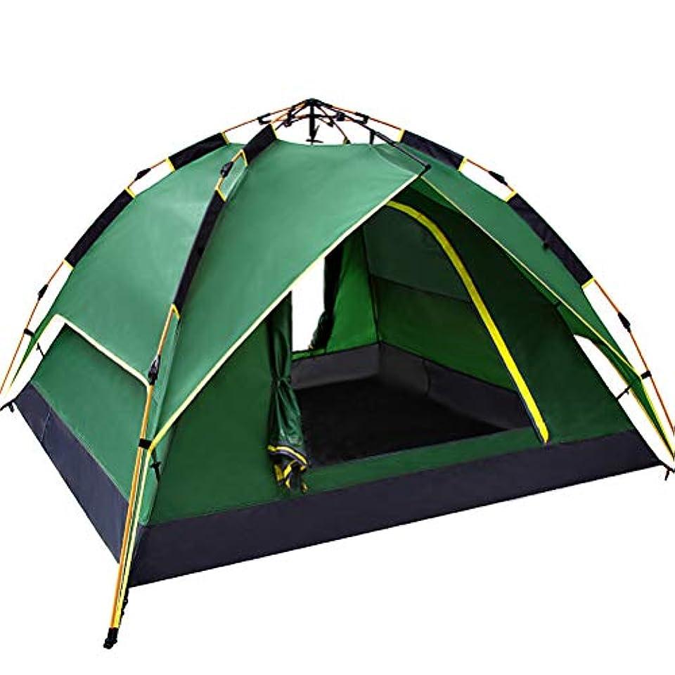 皿作り丈夫自動油圧ポップアップテント、3-4人家族のビーチテント、二層防水防風ポータブルテント付きキャリーバッグ、4シーズン用、両開きドアデザイン,Green