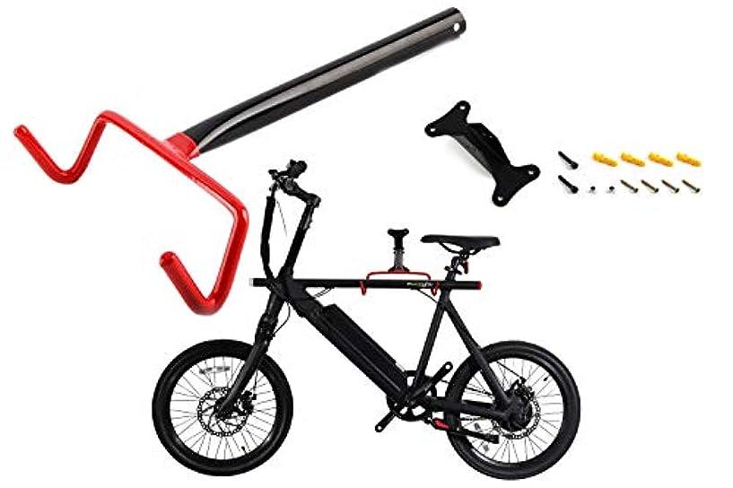 潜在的な犬演じるEBIKELING 壁掛け自転車収納ハンガー 壁フック 頑丈なスチールマウントラック 自転車 ebike