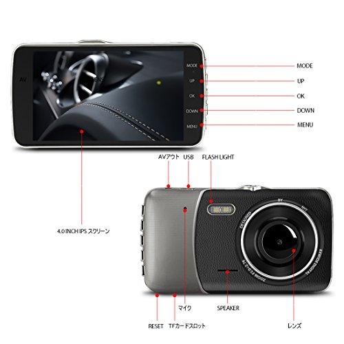 JETSUNTX-1前後カメラドライブレコーダー4インチ10mm薄型140度広角Gセンサー1296PフルハイビジョンHD1200万画素写真400万動き検知常時録画